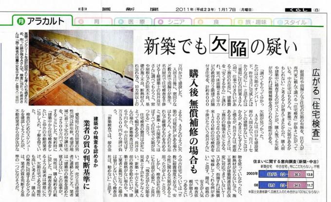 news11