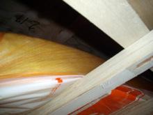 欠陥住宅を調査する建築士のブログ-断熱材
