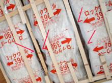 欠陥住宅を調査する建築士のブログ-勾配天井