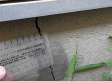欠陥住宅を調査する建築士のブログ-クラック