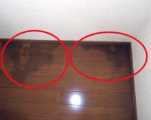 欠陥住宅を調査する建築士のブログ-床の変色