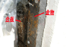欠陥住宅を調査する建築士のブログ-モルタル壁雨漏り