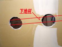 欠陥住宅を調査する建築士のブログ-天井下地切断
