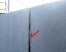 欠陥住宅を調査する建築士のブログ-擁壁傾斜2